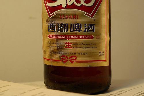 西湖啤酒.jpg