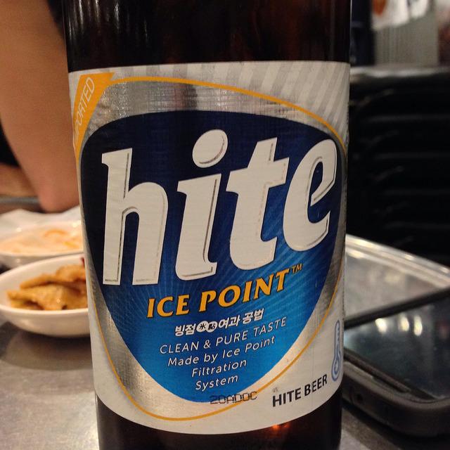Hite beer.jpg