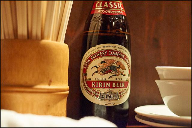 キリンクラシックラガー瓶.jpg