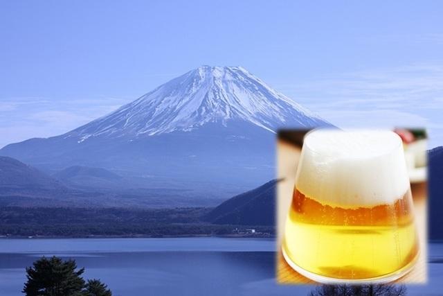 富士山ビール.jpg