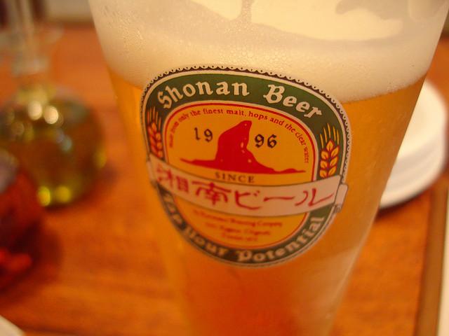 湘南ビール.jpg