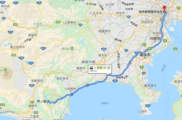 箱根駅伝 Google.jpg