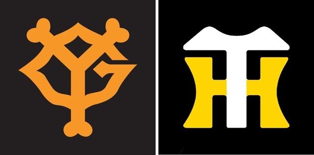 G vs T.jpg