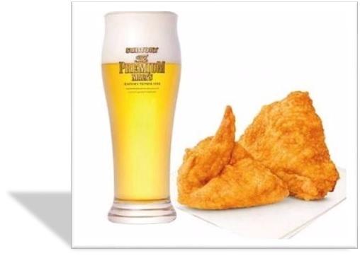 KFC Beer.jpg