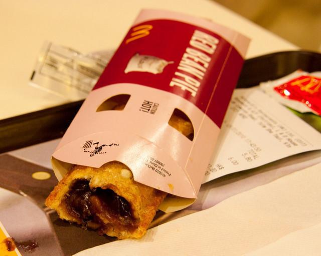 McDonalds China Red bean Pie.jpg